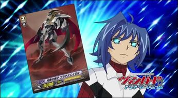 Sendou Aichi - Platina Ezel