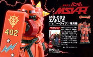 MS-06S Zaku II MSV-R