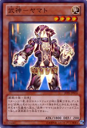 300px-BujinYamato-JOTL-JP-SR.png