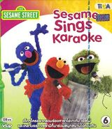 Sesamekaraokethai