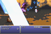 FFVI Dance Forest Healing