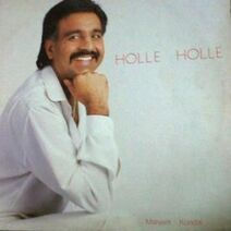 1jj.-Holle-Holle-Album-Music-by-Deepak.-300x300