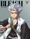 Bleach Vol. 55 Cover