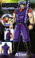 Toriko - movie 2013
