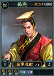 Sunliang-online-rotk12pk