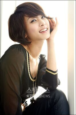 Park Jung Ah