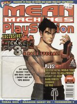 Mean Machines PlayStation Issue 6