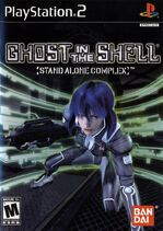 PS2 Ghostintheshell