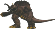 Godzilla Save The Earth BARAGON