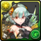 No.694  薔薇戦姫·グレイスヴァルキリー(蔷薇战姬·女爵瓦尔基里)