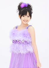 Cute airi official 20080221