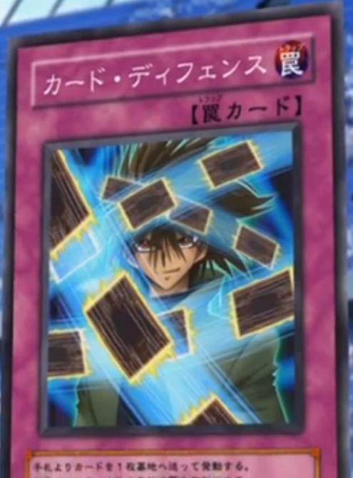 Card Defense - Yu-Gi-Oh!
