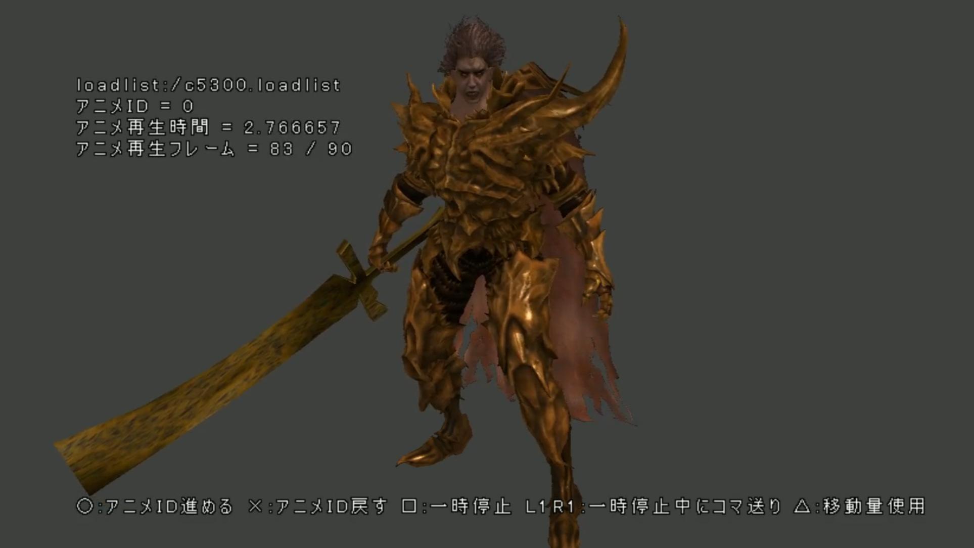 spear in anus