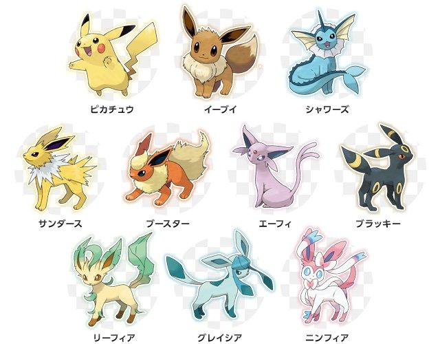 Mega eevee evolutions