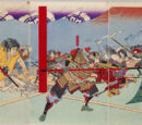 Incident At Honnoji | RM.
