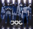 Cross Gene