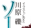 Sword Art Online Light Novel Volume 01