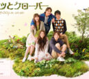 JDrama2008