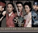 Jumong