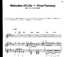 Melodies of Life (Song)
