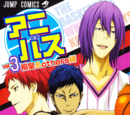 Kuroko no Basuke TV Anime Characters Book Anibus Vol. 3