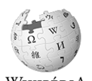 Hungarian Wikipedia