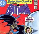 Detective Comics Vol 1 518