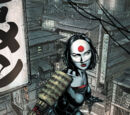 Katana Vol 1