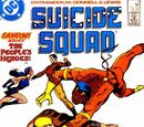 Suicide Squad Vol 1 7