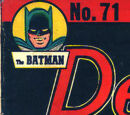Detective Comics Vol 1 71