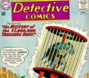 Detective Comics Vol 1 313