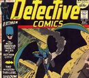 Detective Comics Vol 1 423