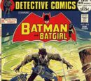Detective Comics Vol 1 419