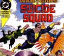 Suicide Squad Vol 1 58