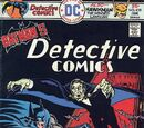 Detective Comics Vol 1 455