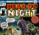 Dead of Night Vol 1 1
