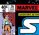 Star Wars Vol 1 26