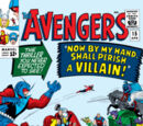 Avengers Vol 1 15