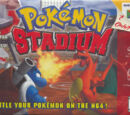 Pokmon Stadium