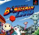 Bomberman Land (video game)