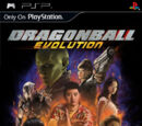Dragonball Evolution (video game)
