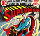Superman Vol 1 254