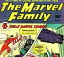 Marvel Family Vol 1 57