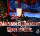 Freemerican Victernity Made in China