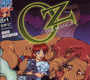 Oz: The Manga