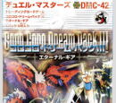 DMC-42 CoroCoro Dream Pack 3: Eternal Gear