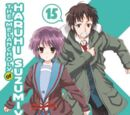 The Melancholy of Haruhi Suzumiya Part 15 (manga)