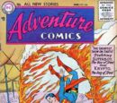 Adventure Comics Vol 1 220