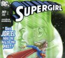 Supergirl Vol 5 30
