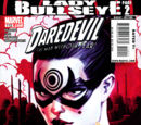 Daredevil Vol 2 112
